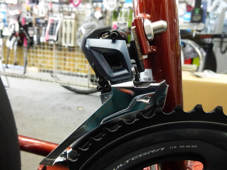road bike, subcompact 46/30, 48/32, as opposed to 50/34?-adapter.jpg