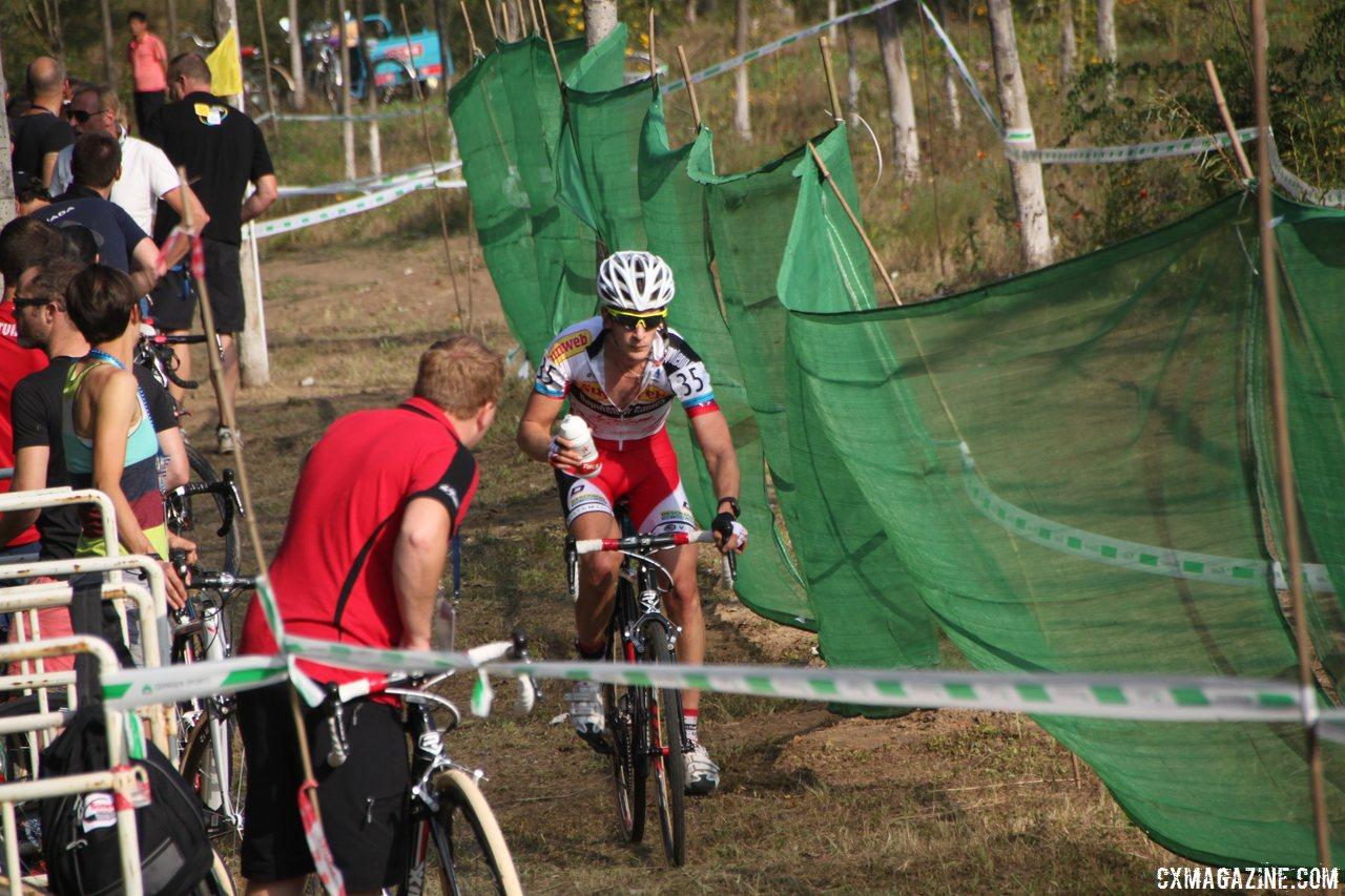 Qiansen Trophy UCI C2 Cyclocross Event