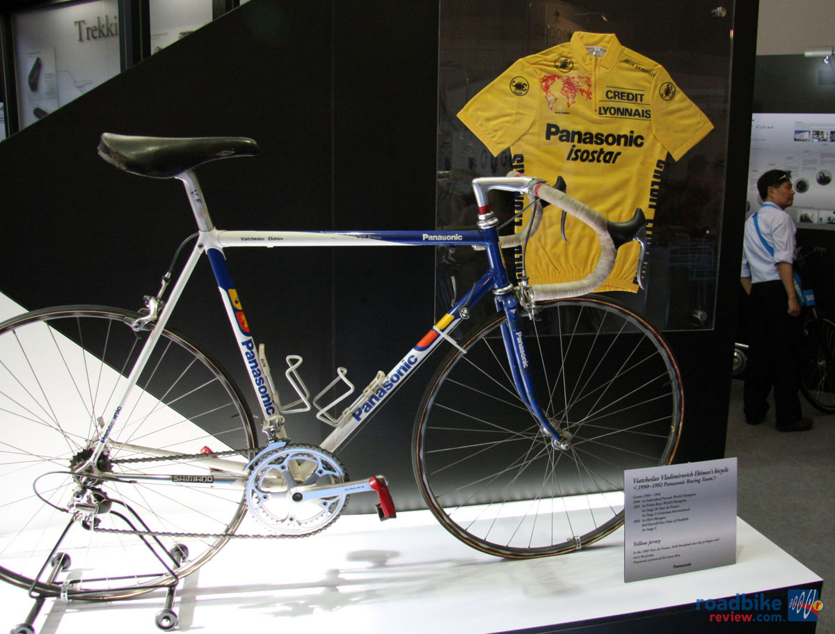Eki Bike