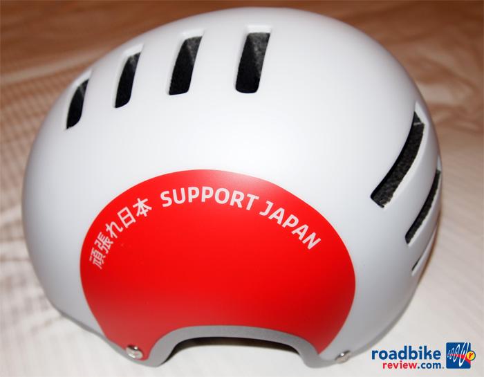 Lazer Armor Support Japan Helmet