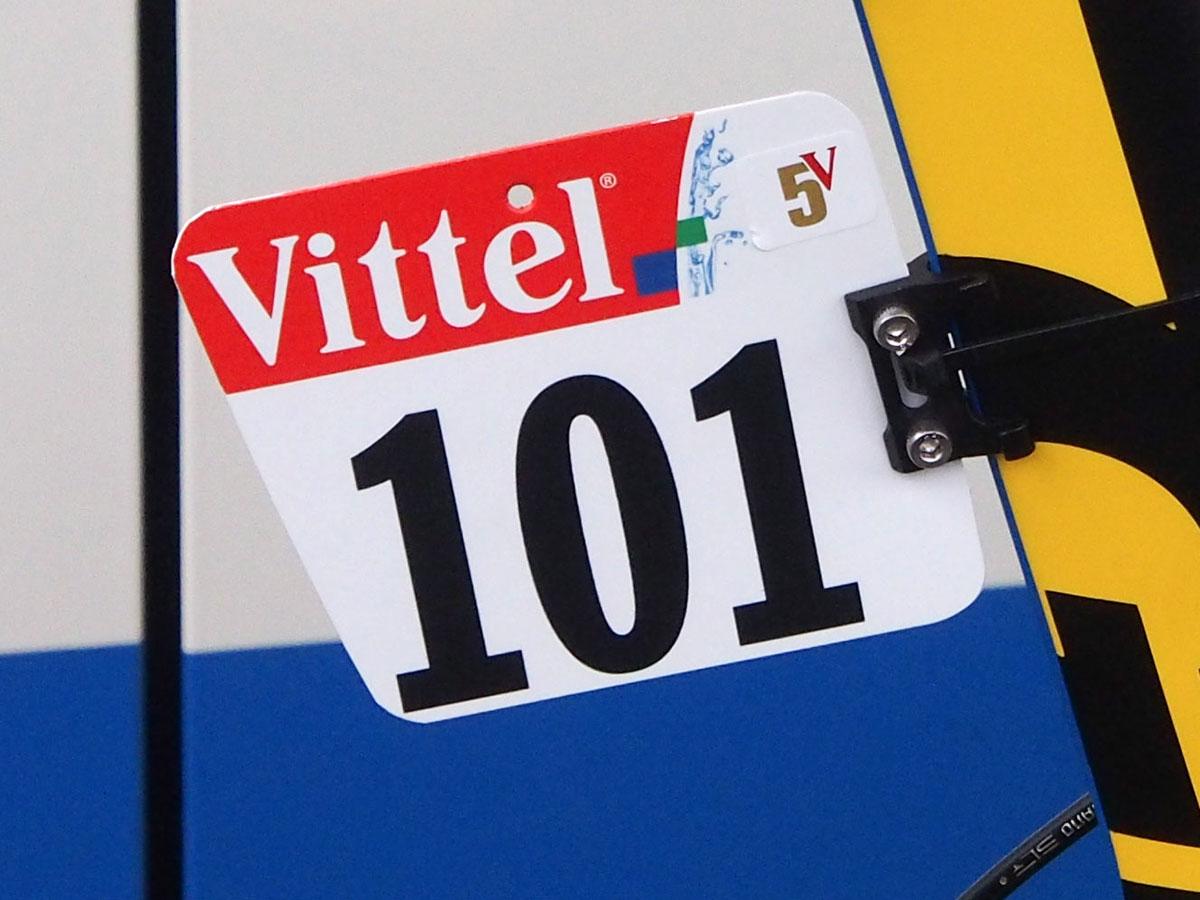 Marcel-Kittel-Plate