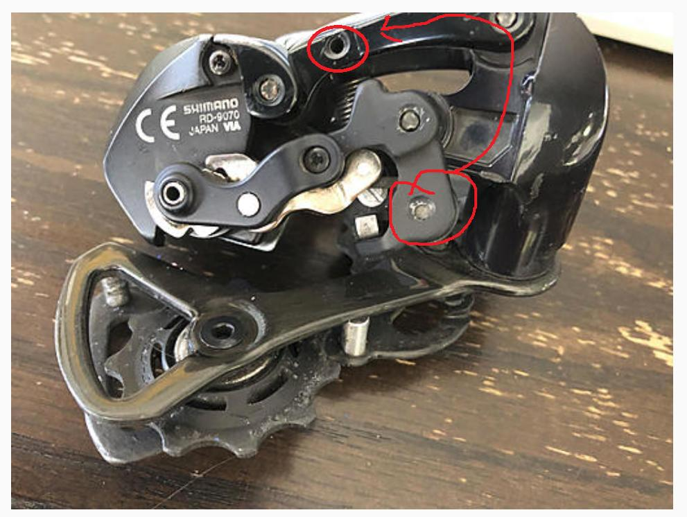 Di2 Rear Derailleur 9070 protection mode-untitled.jpg