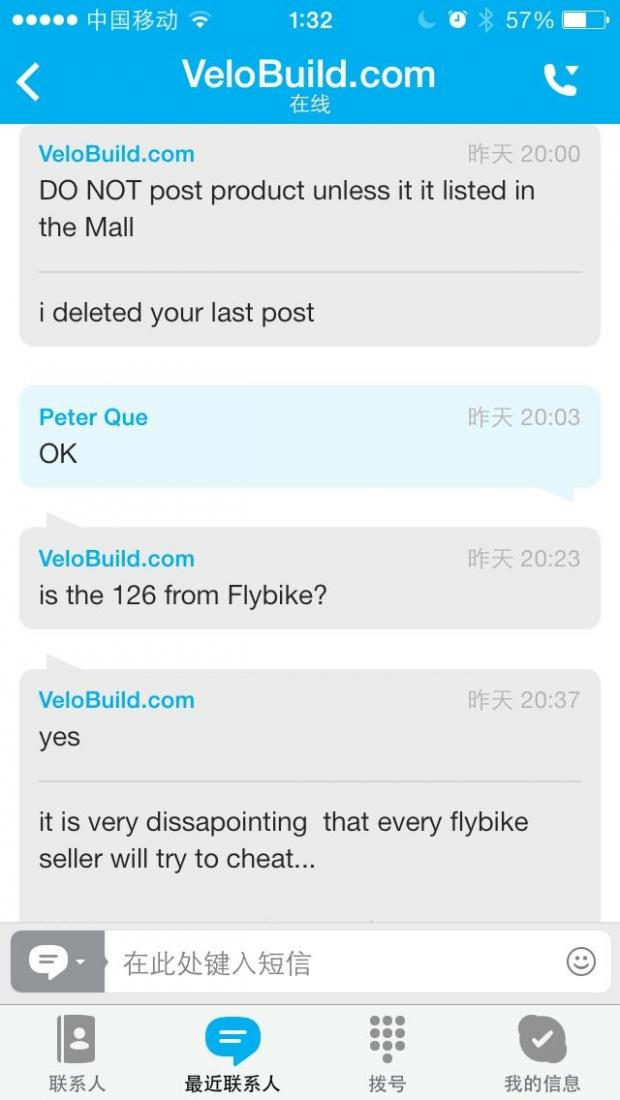 Chinese Carbon Thread and Ebay direct version 7.0-velobuild-1.jpg
